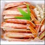 ずわい蟹ボイルムキかにセット
