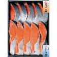 <47CLUB><送料込> 丸亀の定番秋鮭切身二種詰合(化粧箱入)画像