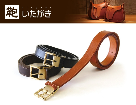 <47CLUB> 鞄職人が作る タンニンなめしの一枚革ベルト(色:キャメル)画像