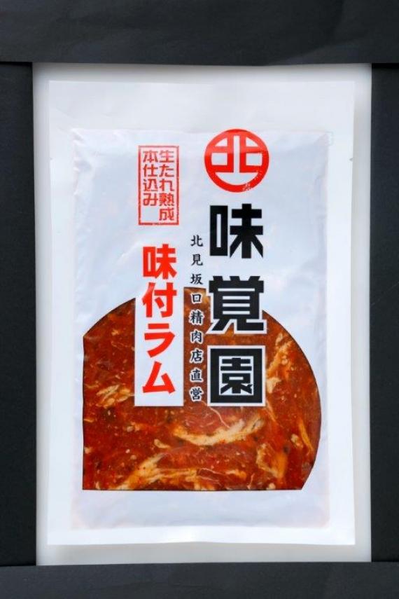 <47CLUB> 味覚園 味付ラム画像