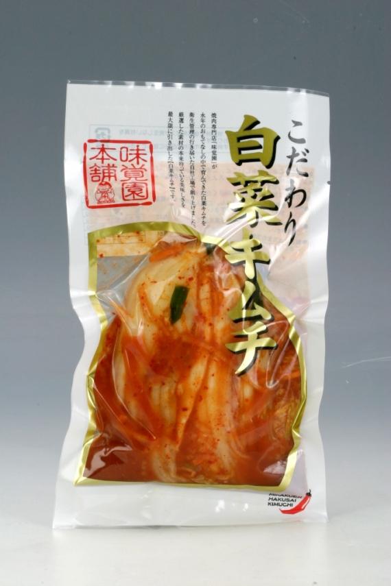 <47CLUB> 味覚園 白菜キムチ(冷凍発送)画像
