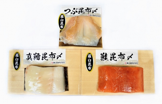 <47CLUB> 「羅臼昆布〆セット」 (3種)   お手軽価格で羅臼昆布と魚の旨味が味わえる ギフト詰め合わせ?画像