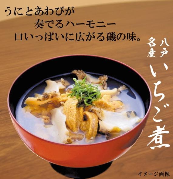 <47CLUB> いちご煮缶詰ハーモニー(大缶)1個画像