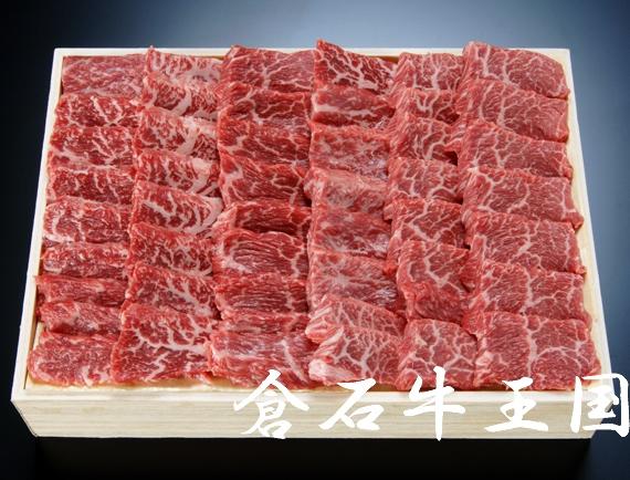 <47CLUB> あおもり倉石牛もも焼肉用500g画像