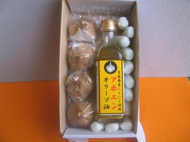 <47CLUB> アホエンオリーブ油と黒ニンニク4個セット画像