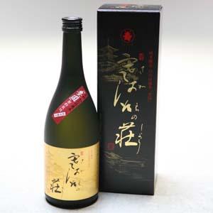 <47CLUB> 山廃純米酒 寒河江之荘 0.72L画像