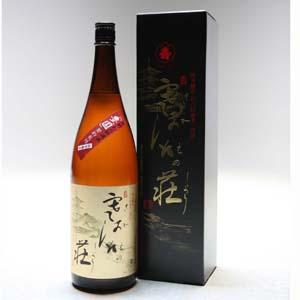 <47CLUB> 山廃純米酒 寒河江之荘1.8L画像