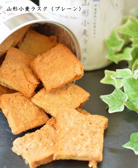 <47CLUB> 山形小麦ラスク3缶セット(プレーン、かりんと、チーズ)画像