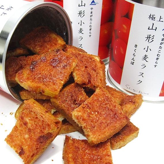 <47CLUB> やまがたの美味しさをそのままに『山形小麦ラスクさくらんぼ3缶セット』画像