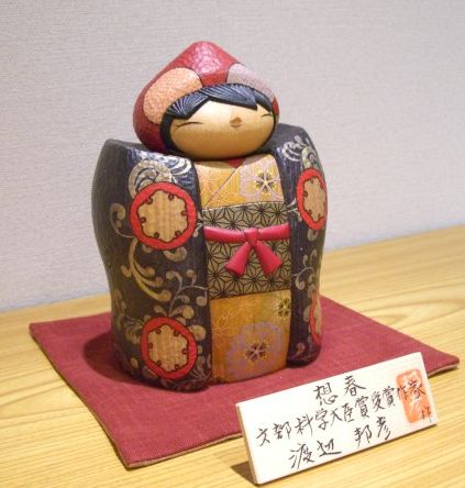 <47CLUB> 木地人形こけし作家 渡辺邦彦作 「想春」画像