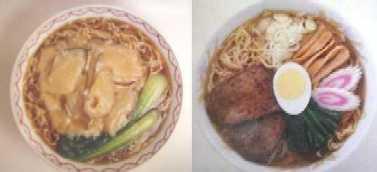 <47CLUB> 宮城の名産まるごとラーメンカップ4食画像