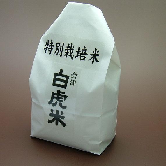 <47CLUB> 平成29年産 特別栽培米 減農薬白虎米1kg<放射能未検出>画像