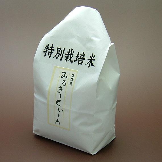 <47CLUB> 平成29年産 特別栽培米 会津産ミルキークイーン1kg<放射能未検出>画像