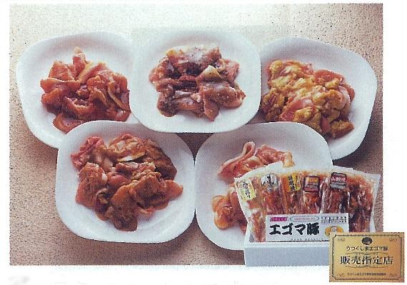 <47CLUB> 福島県産 うつくしまエゴマ豚 味漬詰合せ画像