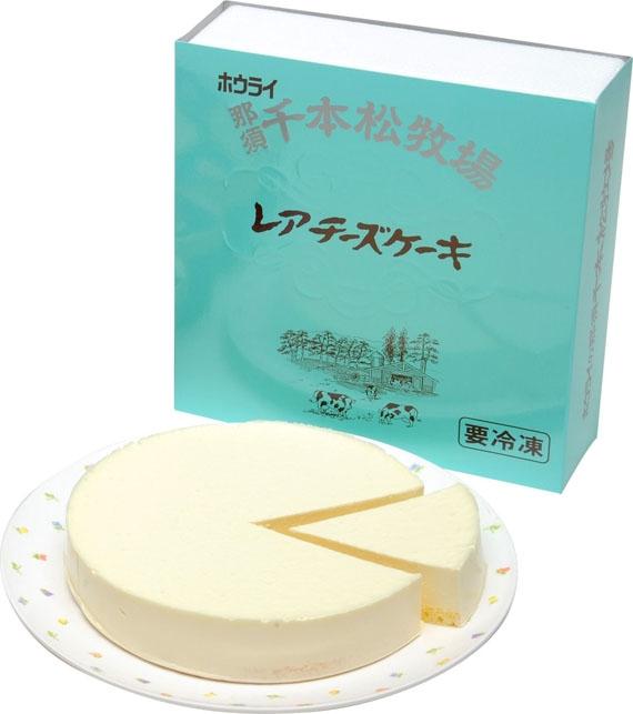 <47CLUB> 千本松牧場直送!【 レアチーズケーキ】画像