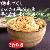 http://www.47club.jp/img/images/S/11M-000077afj/goods/L/10054159.jpg?t=1500367784
