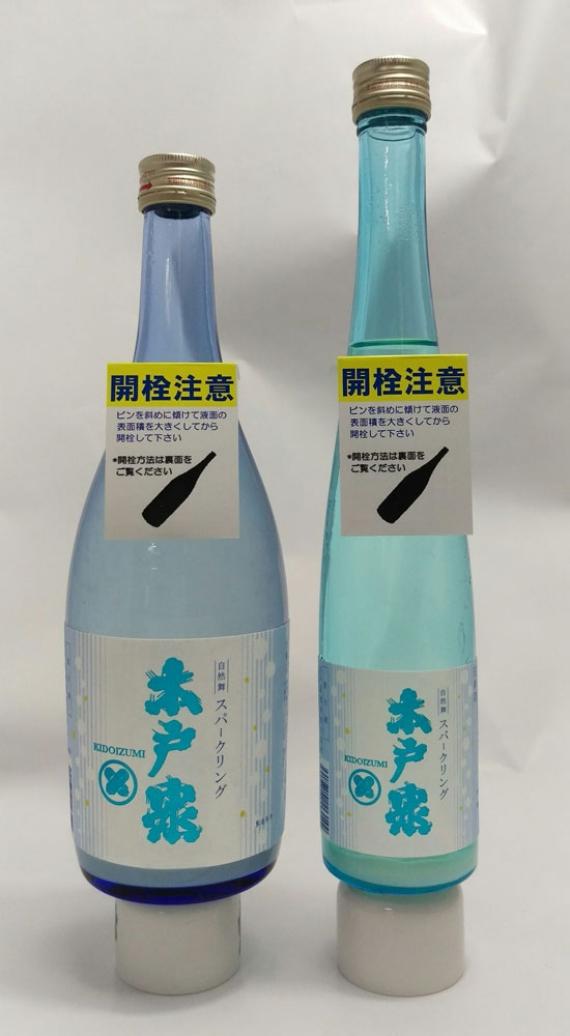 <47CLUB> 自然舞 スパークリング 発泡純米にごり酒 720ml H.27BY画像