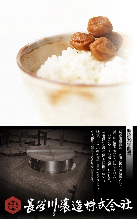 <47CLUB> 信玄小梅ぼし 昆布漬 お徳用500g