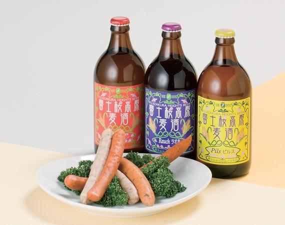 <47CLUB> 富士桜高原麦酒 よくばり3本セット画像