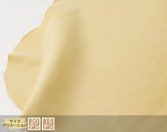 <47CLUB> ≪送料無料≫☆お肌つるつる☆【キョンセーム(20デシ)】画像