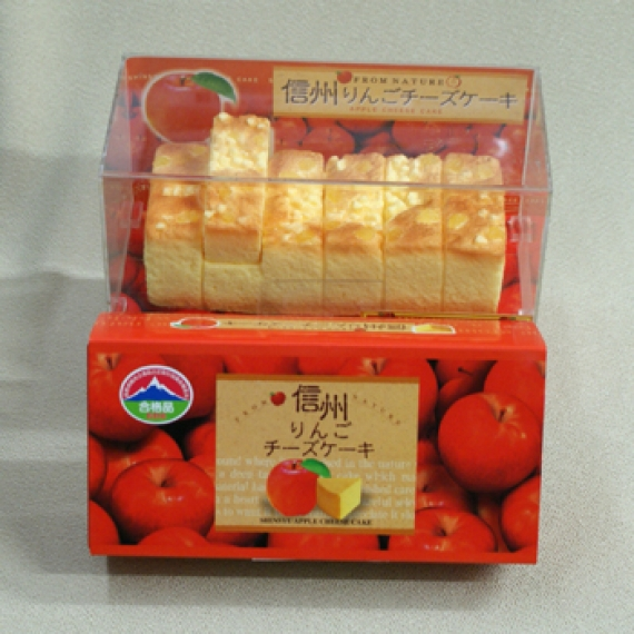 <47CLUB> 信州りんごチーズケーキ6個入 信州長野のお土産画像