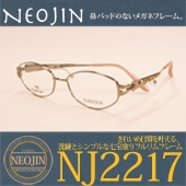 NJ2217 40(Brown)52□