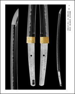 <47CLUB> 美術刀剣(刀匠・河内國平)画像