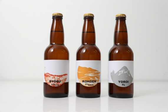 <47CLUB> 【送料無料お試しセット】【ギフト対応不可】平成の名水百選が生んだ 曽爾高原ビールお試し 3本セット画像