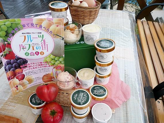 <47CLUB> 【岡山県】岡山の味!岡山フルーツジェラートセット6個入画像