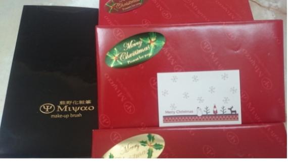 <大人っぽいBタイプ>クリスマスプレゼント用包装【期間限定】【…