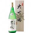 米田酒造の豊の秋 大吟醸 斗びん取り