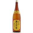 米田酒造の豊の秋 純米ひやおろし