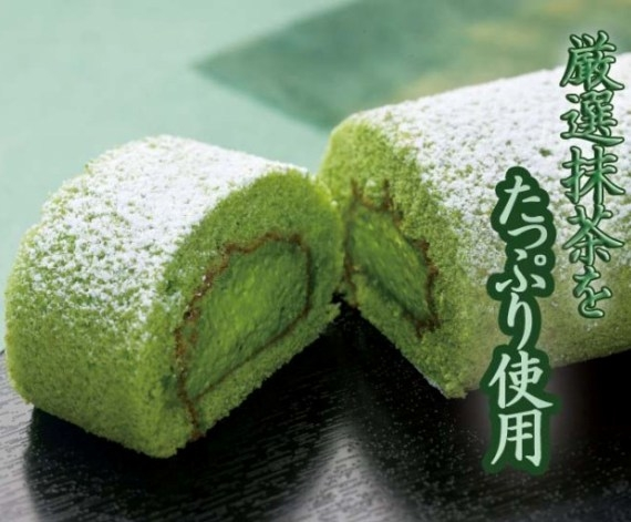 <47CLUB> 厳選抹茶をたっぷり使用!日本茶専門店の抹茶ロールケーキ画像