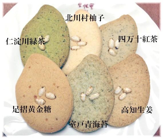 米(マイ)クッキー12枚入り!