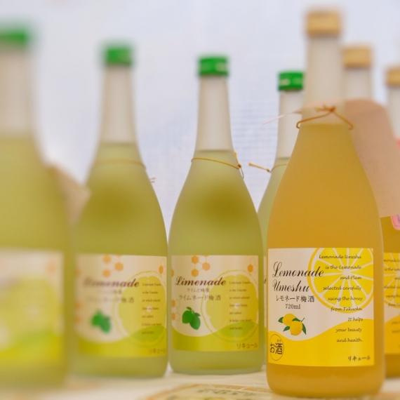 <47CLUB> カンキツ果実とハチミツのコラボが絶妙のリキュールセットです。プレゼントにお勧めです。『レモネード梅酒』 720ml 9度『ライムネード梅酒』 720ml 8度 【お中元2018】【ドリンク】画像