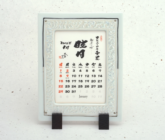 <47CLUB>  伊万里焼 フォトフレーム<煌・白バラ>画像