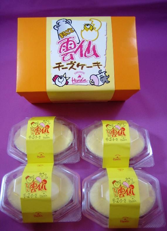 <47CLUB> まるごと雲仙チーズケーキ画像