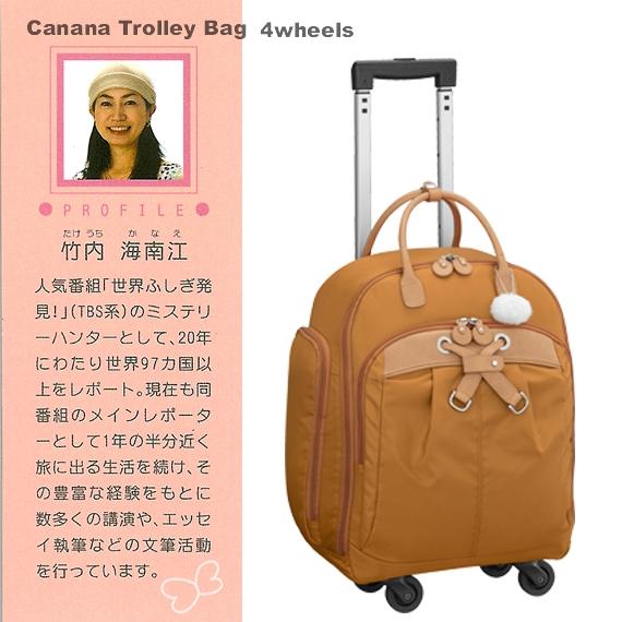 <47CLUB> カナナ トローリバッグ 4輪(大)オレンジ画像