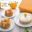 HiNa  fruit sweets ギフトセット《日南 マイヤーレモン》【ホワイトデー2018】【スイーツ】【母の日2018】【スイーツ・和菓子】