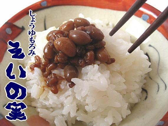 <47CLUB> ご飯のお供に そいの実(しょうゆもろみ)150g 麦と大豆の旨みを凝 縮!画像