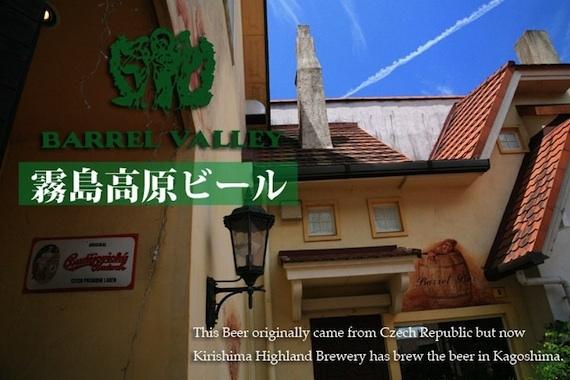<47CLUB> 霧島高原ビール(ブロンド:ピルスナー)瓶6本セット  ギフトに最適 クール便お届け  【ビール・酒】画像