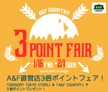 「A&F COUNTRY」&「GREGORY TOKYO STORE」で 3倍ポイントプレゼント!
