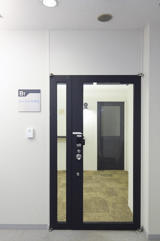 みんなの会議室 品川Room B   みんなの会議室品川の入り口です