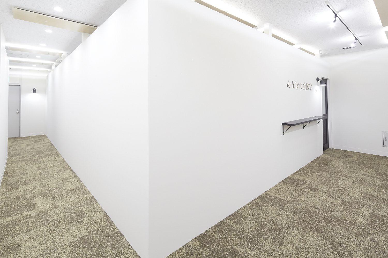みんなの会議室 品川 Room A | 右奥の扉がRoomAです