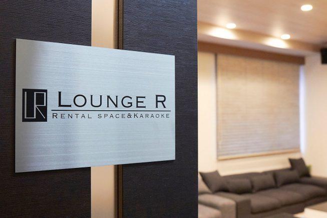 Lounge-R 渋谷   スペース入口