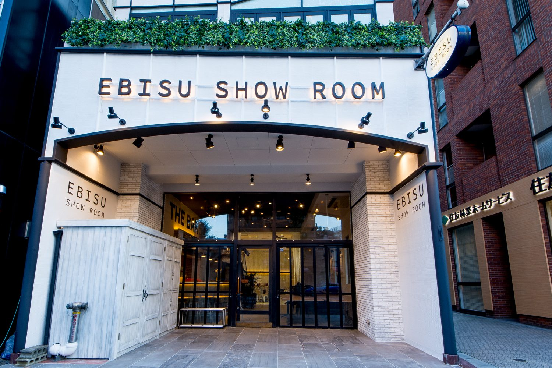 EBISU SHOW ROOM | 外観