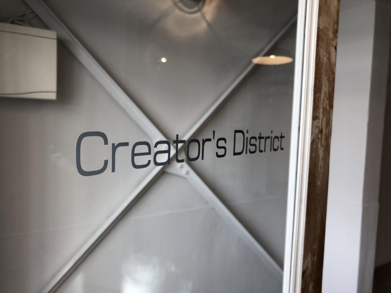 Creator's District浅草橋 | ドアもお洒落です