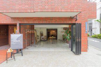 GOBLIN.原宿-ROADSIDE- | 入口から奥