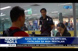 Nasa 100 immigration officers, itatalaga sa mga pantalan