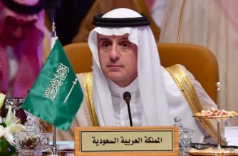 Saudi Arabia's Foreign Minister Adel al-Jubeir attends the preparatory meeting of Arab Foreign Ministers ahead of the 28th Summit of the Arab League in Riyadh on April 12, 2018. / AFP PHOTO / GIUSEPPE CACACE